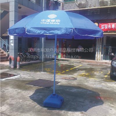 移动广告帐篷广告伞折叠桌制作配送多年生产和配送经验 可开专票