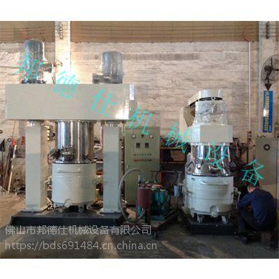 厂家直销卧式混合机搅拌机 电动不锈钢搅拌机 高速混合机