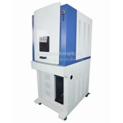 工艺品激光雕刻机 图形激光镭射机 礼品激光打码机 激光设备厂商供应