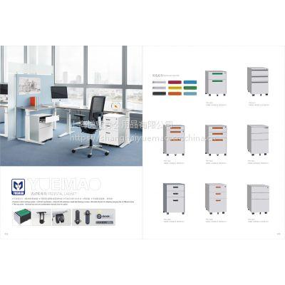 供应上海悦贸钢制办公家具文件柜活动柜系列