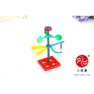 幼教玩具-风力风向