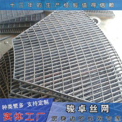 热侵锌格栅板平台网格栅规格厂家供货