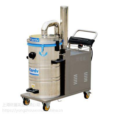 小型工厂车间清理金属屑工业吸尘器,凯德威工业吸尘器DL-4080B