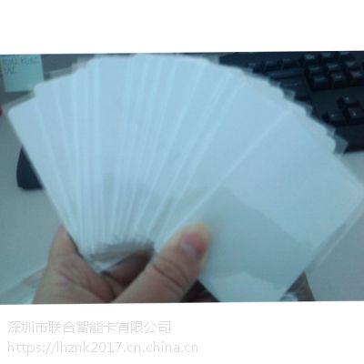 门禁卡芯片 非接触式IC卡制作 联合智能卡
