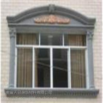 徐州grc装饰线板 grc欧式建筑艺术装饰构件 混凝土挂板
