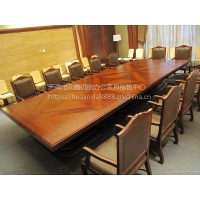 办公家具,天津现代简约气势会议桌,烤漆工艺