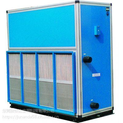 立式暗装风柜 18000风量工业换热风柜 中央空调末端厂家