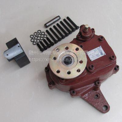 法士特变速箱取力器KWT750G 大功率水泵空压机取力器 高速取力器