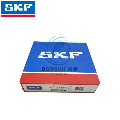 SKF NU 222 ECP 圆柱滚子轴承 原装进口 发动机、造纸机械轴承