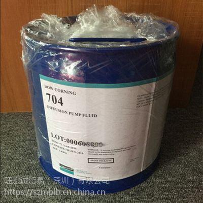 美国原装道康宁704扩散泵油dow DC705扩散泵硅油销售