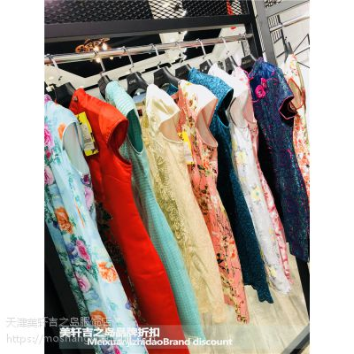 吉林潇萍萍旗袍限时折扣批发,让你散发出古典美!