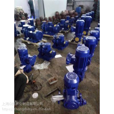 立式管道油泵 KQL65/235-11/2 11KW 广东汕头众度泵业