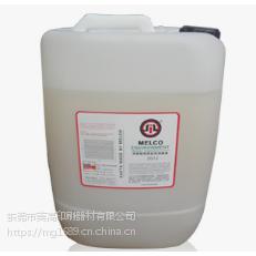 免醇润版液生产厂家教你如何控制水斗液