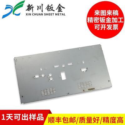 新川厂家直供xcjg17冷轧板机箱钣金加工定制