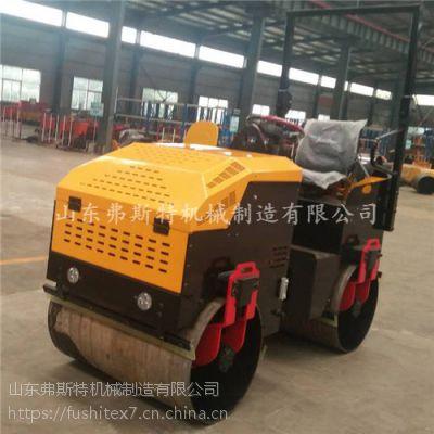弗斯特载人式压路机物超所值,2吨全液压压路机生产视频