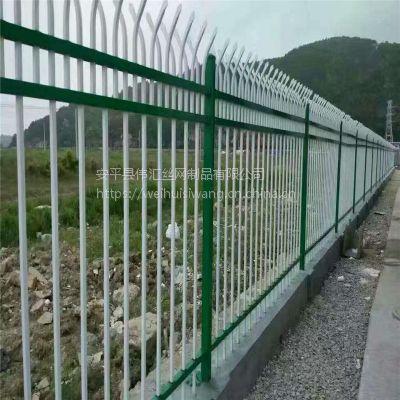 锌钢围墙栏杆@平庄锌钢围墙栏杆@锌钢围墙栏杆专业厂家