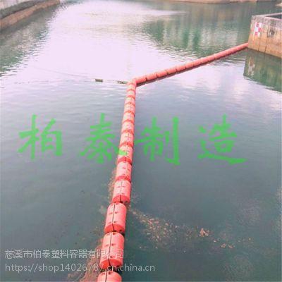 安全区穿绳警示浮体 绞吸式挖泥船浮体