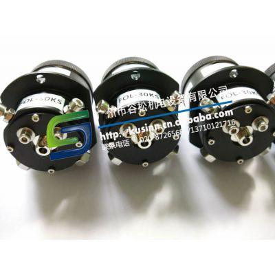 高效率大族联赢耦合头、YAG激光机米亚基激光器耦合头FY-D30-KS楚天聚焦头