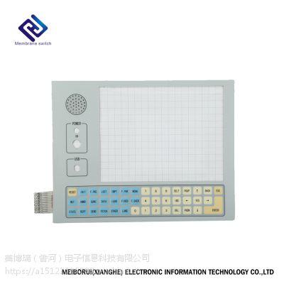 专业订制MBR薄膜开关,按键寿命100万次以上,防水,耐高温。