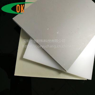 厂家大量库存环保食品级PP板定制加工 白色pp板分切雕刻铣槽