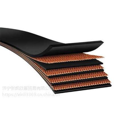 山东耐磨花纹输送带,耐寒聚酯输送带生产厂家