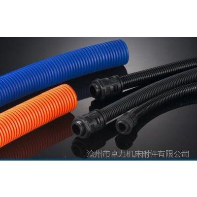 沧州卓力 厂家供应 波纹软管 型号齐全 可定制