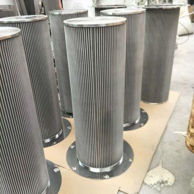 不锈钢折叠滤芯 大法兰波页滤芯 油除杂质工业除尘滤芯三层网折波