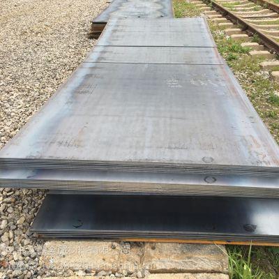 南京市40cr中厚钢板16毫米厚现货价格
