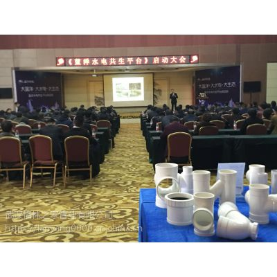 psp钢塑复合压力管型号甘肃平凉厂家|自来水专用管