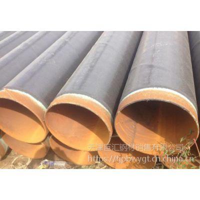 山东45#大口径碳钢无缝管 厂家直销