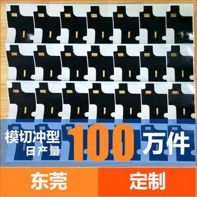 柔性天然石墨纸 天然导电纯石墨纸东莞模切厂加工定制 价格优惠