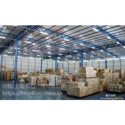 励翰化工出口运输货运(上海工业外贸出口)