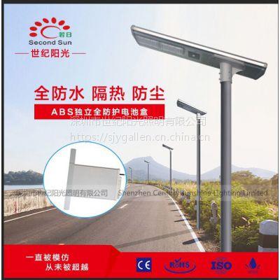 世纪阳光湖南、广西新农村道路建设太阳能路灯led太阳能感应壁灯