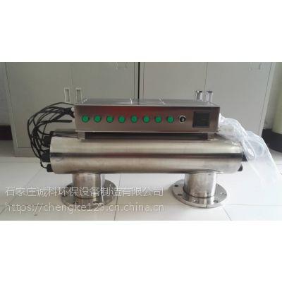 保定 冀诚科 紫外线消毒器厂家直销CK-ZX-640/150