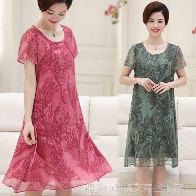 一件代发妈妈装夏新品连衣裙40岁50雪纺大码连衣裙女中老年遮肚裙
