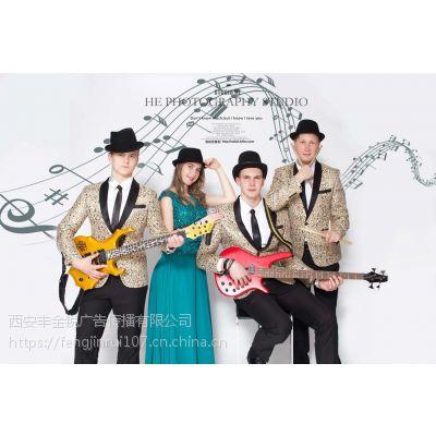 (推荐)西安丰金锐展会礼仪、外籍模特、舞蹈乐队、年会策划演出