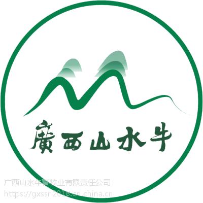 专业牛肉礼盒副产品牛肉牛犊企业养殖贫困户广西帮扶公司