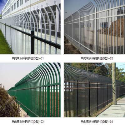 湛江热镀锌防护围栏栅栏 珠海围墙铁艺围栏厂家 广州锌钢护栏