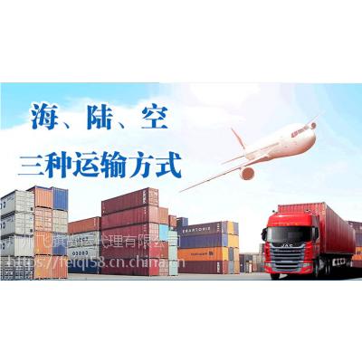 新加坡;可办理散货拼箱、整柜海运到门海运业务散货拼箱专线服务全程一手操作,一条龙服务