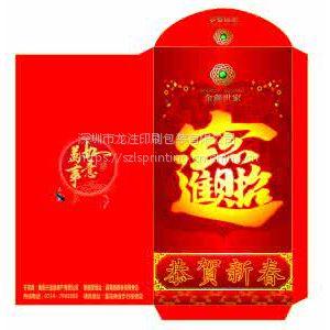 深圳新年红包定做 特种纸利是封定制LOGO 广告烫金保险信封红包印刷