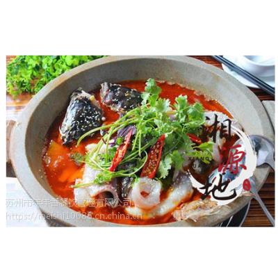 长沙石锅鱼哪里可以学到