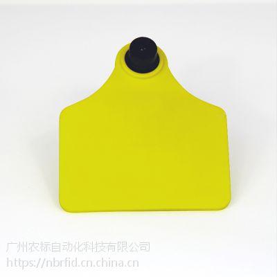 【生产厂商】超高频电子耳标/UHF动物耳标/优质RFID一体化耳标