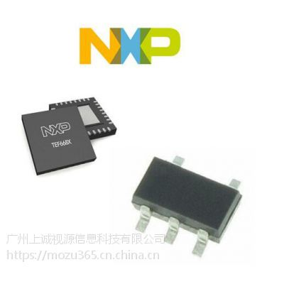 【供应JN516x,NXP代理(有代理证)JN5161,JN5164,JN5168系列无线微控制器】