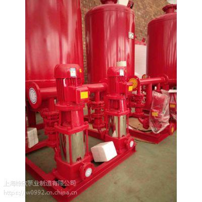 XBD系列多级消防泵XBD8.5/22-80L-315IC变频恒压给水成套设备.