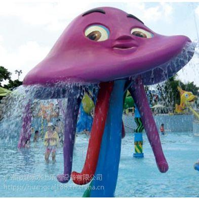 广州润乐水上乐园设备提供戏水小品——海母喷水