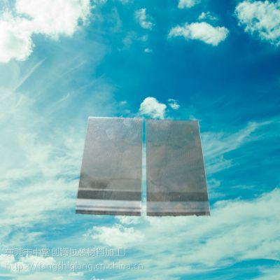 厂家直供OPP胶袋服装包装塑料袋环保材料可定制印刷快速交货