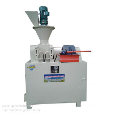 新型环保造粒机/液压造粒机
