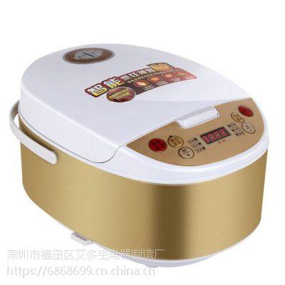 厂家批发家用九阳电饭煲 预约定时 多功能方煲
