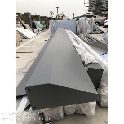 广州汽车4s店案例-传祺新能源纯电动车4S店外墙圆孔铝单板