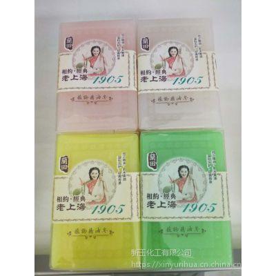 精油皂 生态皂 香水皂